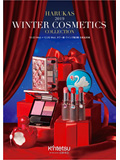 2019 WINTER COSMETICS COLLECTION
