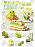 SWEETS PRESS